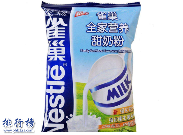 儿童牛奶什么牌子好?儿童牛奶品牌排行榜10强推荐