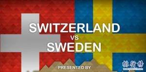 瑞典vs瑞士历史战绩,瑞典vs瑞士比分记录一览表