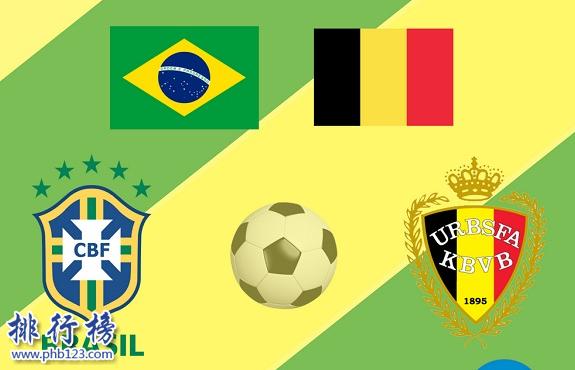 巴西VS比利时历史战绩,巴西VS比利时历史比分胜率一览表