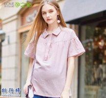 孕妇衬衫哪些牌子的好?孕妇衬衫品牌排行榜推荐