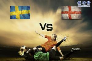 瑞典VS英格兰历史战绩,瑞典VS英格兰谁的胜率高?
