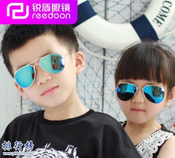 儿童镜什么牌子的好?儿童镜十大品牌排行榜