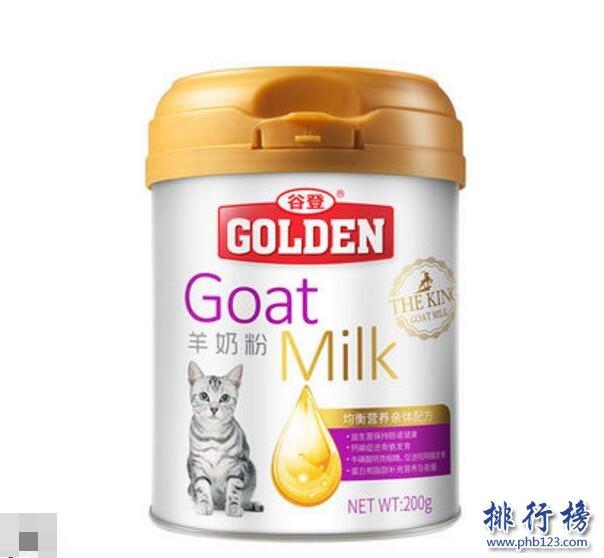 幼猫喝什么羊奶粉好?幼猫羊奶粉排行榜10强