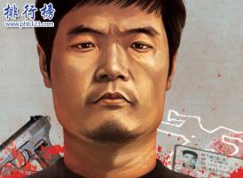 (已破)中国十大凶杀案:龙治民连杀48人,第一疑点重重