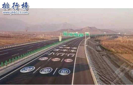 中国十大最长高速公路:大广高速仅第四,第一超4000公里