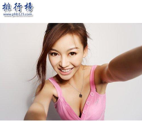 2018中国十大乳神排行榜:王李丹妮第二,第一88厘米