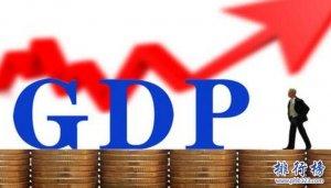 2018上半年28省GDP排行榜:16省GDP总量超万亿(附榜单)