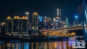 重庆2018上半年GDP排名,附重庆各城区GDP排行榜
