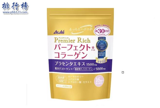 日本胶原蛋白品牌排行榜 日本胶原蛋白哪个牌子好