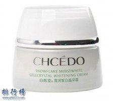 哪些国产美白产品好用?中国美白产品排行榜10强推荐