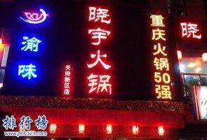 刷爆朋友圈的深圳大網紅餐廳都去過算你厲害