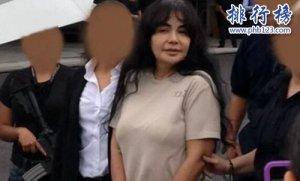 全球最危险十大女罪犯,世界第一女毒枭劳迪亚上榜