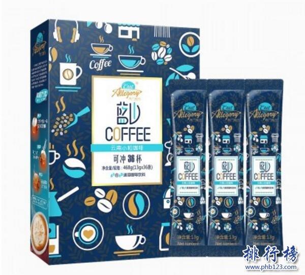 哪些速溶咖啡好喝?速溶咖啡排行榜10强推荐