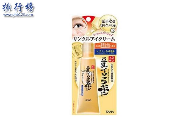 平价眼霜排行榜10强推荐 打造完美眼部肌肤的秘密武器