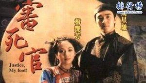 1992香港十大卖座电影,星爷包揽前五