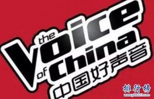 中國最火的選秀節目有哪些?2018國內選秀節目排行榜