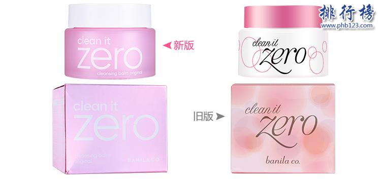 卸妆乳哪个牌子好?韩国卸妆乳排行榜推荐