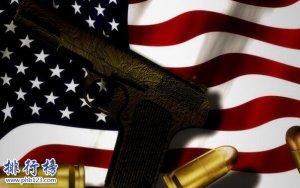 世界大规模枪击案国家排行,第1美国高达63.55%