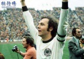 德国足球运动员排名:历史上无人能超越的巨星