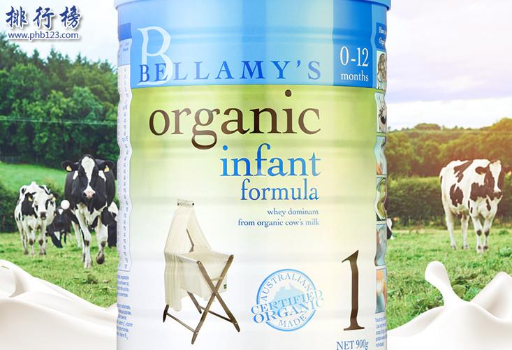 进口奶粉哪种品牌好?原装进口奶粉排行榜