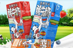 酸奶什么牌子最好?进口酸牛奶排行榜推荐