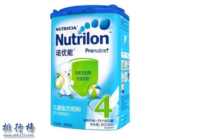 婴儿牛奶粉哪个牌子好?荷兰婴幼儿配方奶粉排行榜