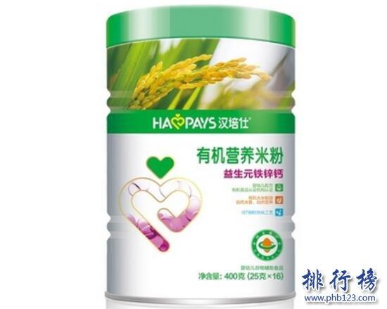 婴儿营养米粉哪个好?婴儿营养米粉排行榜10强推荐