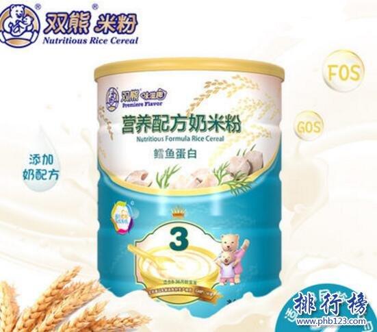 婴儿配方米粉哪个好?婴儿配方米粉排名前10强推荐