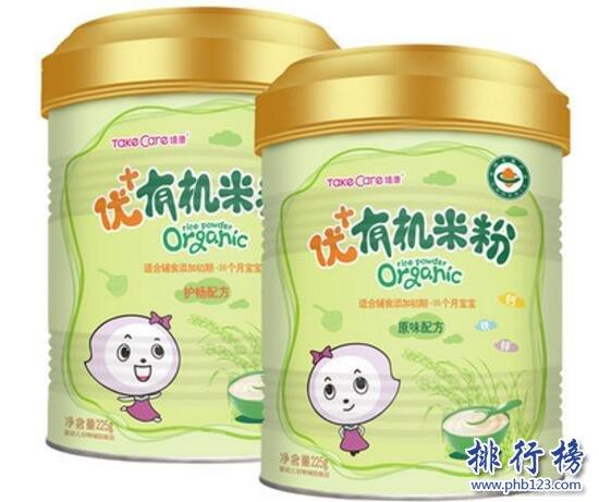 婴儿有机米粉哪个好?婴儿有机米粉排行榜10强推荐