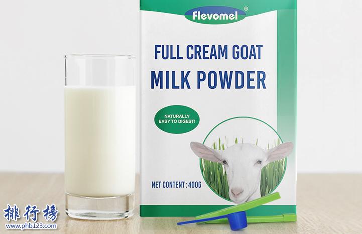 什么羊奶粉品牌好?成人进口羊奶粉排行榜