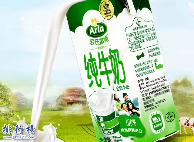 进口牛奶哪个牌子好?德国进口牛奶排行榜