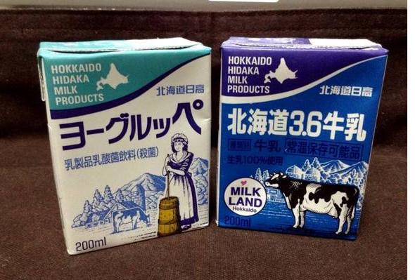 纯牛奶什么品牌好?纯牛奶日本品牌排行榜