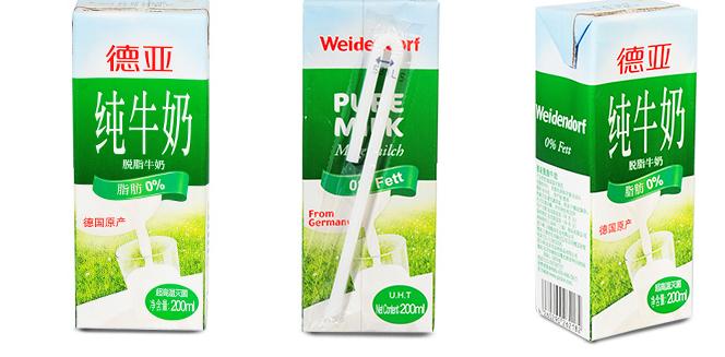 哪种进口牛奶最好?纯牛奶进口产品排行榜推荐