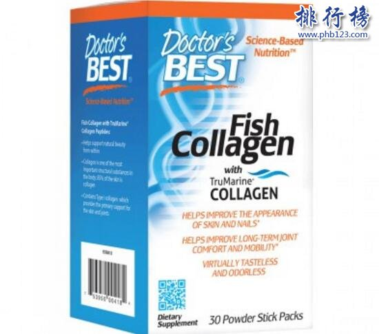 Which collagen is good?  Recommended in the world's top 10 collagen rankings