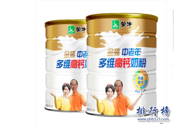 国产奶粉哪个牌子好?中国中老年奶粉排行榜推荐