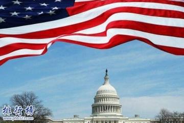 美国城市GDP排名,美国50大城市经济GDP排名