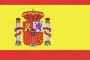 西班牙城市GDP排名,西班牙各城市经济GDP排名