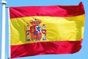西班牙人均GDP排名,西班牙各城市人均收入排名