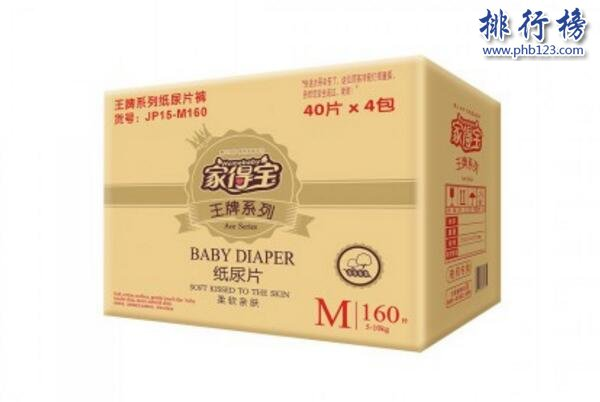 Which diapers are of good quality?  Top 10 diapers in Hong Kong