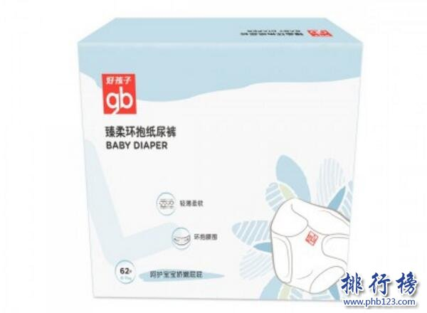 What are the easy to use diapers?  Hong Kong diaper list top 10 recommended