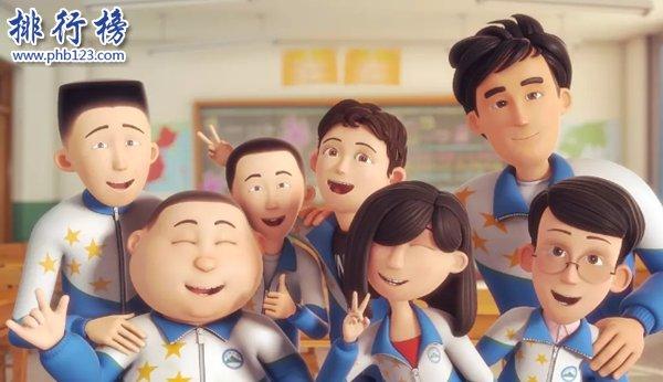 中国国漫2018排行榜,不看不可惜,真香系列