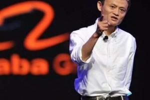2018福布斯中国400富豪榜:马云2387.4亿重回中国首富