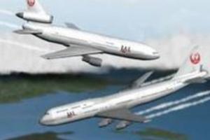 高清性色生活片日本一本大道综合网空难事故:日本航空123号班机520人遇难(史上最惨)