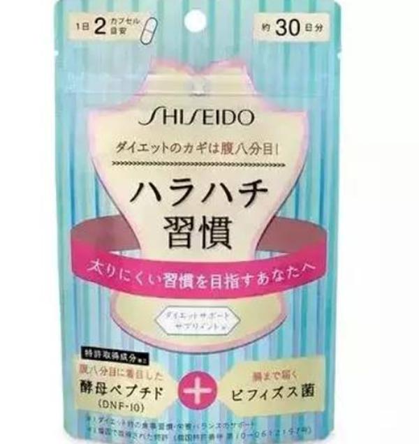 纤体产品排行榜_日本减肥产品排行榜,好几款是减肥火爆产品