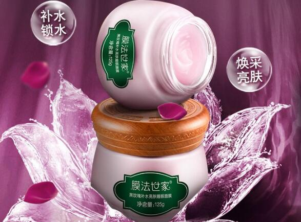 适合初中生用的护肤品10强,物美价廉成分安心!