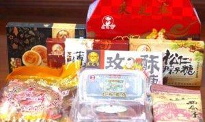 苏州山塘街必吃的美食,香臭豆腐等多个经典美食,哪个能满足你