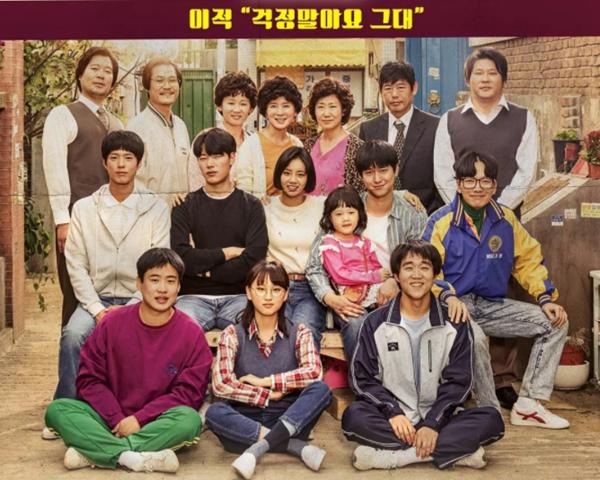 9.5分以上的韩剧排行榜