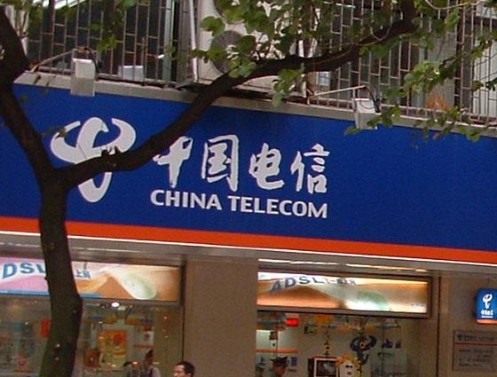 世界十大通讯公司 中国移动、电信上榜,第一来自美国