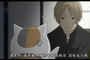 日本十大最佳动漫,全都是二次元的神级作品