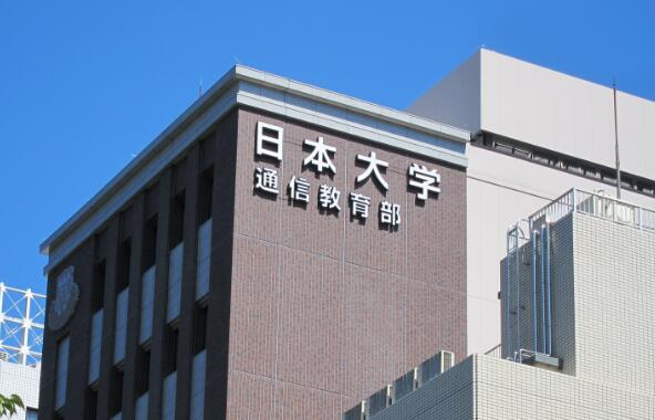 世界十大教育强国 中国上榜,第一拥有150顶尖大学